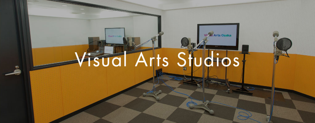Visual Arts Studios