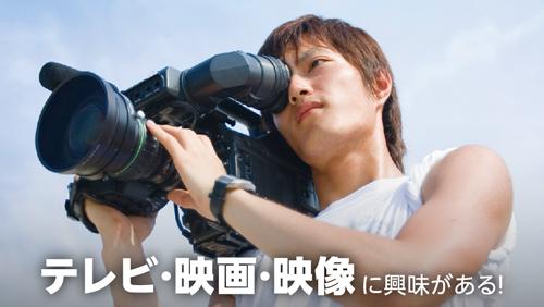 テレビ・映画・映像