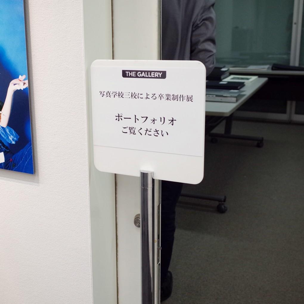 ニコン卒展004